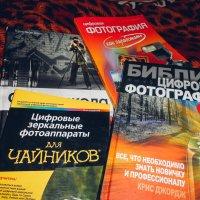Когда через неделю экзамен. :: Света Кондрашова