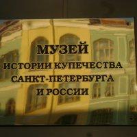 Петербург. Гостиный Двор :: Марина Домосилецкая