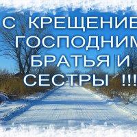 С праздником друзья !!! :: Татьяна ❧
