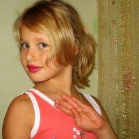 Маленькая модель. :: Нина