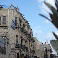 В Старом городе Иерусалима :: Надежда