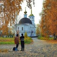 Паломники :: Валентин Кузьмин