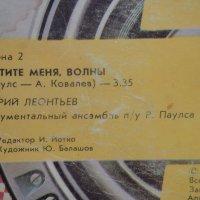 На всю жизнь :: Лебедев Виктор