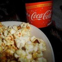 Попкорн и кола :: Света Кондрашова
