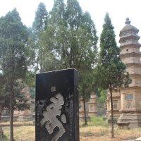 Пагода :: Мария Лебедева