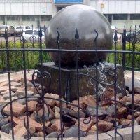 крутящийся шар с фонтанчиком. г.Красноярск. :: николай баулин