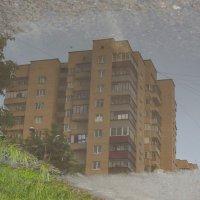 Отражение дома :: Инесса V