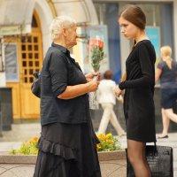 Два поколения :: Фролов Владимир Александрович