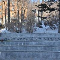 Памятник В.С. Высоцкому :: Юрий