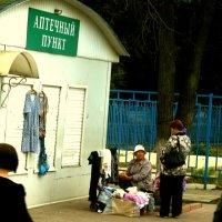 шоппинг терапия :: Леонид Натапов