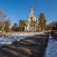 Свято-Вознесенский Собор в городе Алматы :: Марат Макс