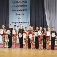 Чемпионы Московской области. Формейшн. :: Борис Гольдберг