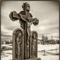 Скульптурный монумент распятия Христа. :: Laborant Григоров