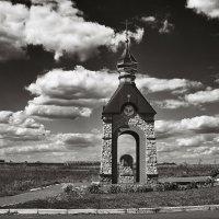 Часовня в поле. :: Андрий Майковский