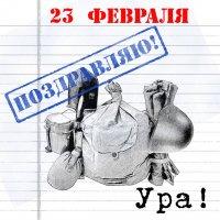За тех, кто в наряде! :: Виктор Никаноров