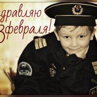 С Праздником 23 февраля!!!!! :: Ирина Жеребятьева