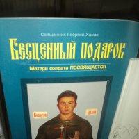 Живёт такая книга в библиотеке... :: Ольга Кривых