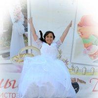 Ура,я вышла замуж!!! :: arkadii