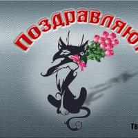 Для наших. Самых лучших! :: Виктор Никаноров