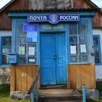 Почта в Шапсугской. :: Береславская Елена
