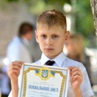 школа :: Андрей Черепанюк