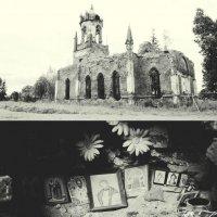 Церковь со времён войны :: Елизавета Зверева