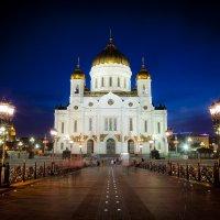 Храм Христа Спасителя. Ночь.. :: Кирилл КапКан