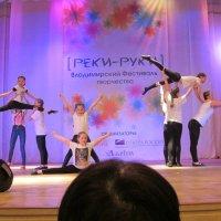 8 марта Праздничный концерт :: Галина