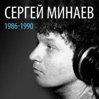 Диджей :: Александр Тарасенко
