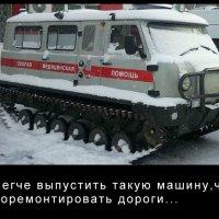 Полезная машинка :: Сергей F