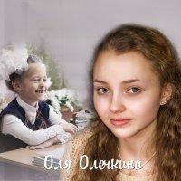 выпускной альбом :: Елена Заммоева
