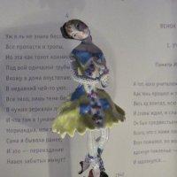 Коломбина :: Маера Урусова