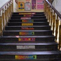 Старая лестница в Новочеркасске. :: Береславская Елена