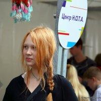 ой,рыженькая и симпатичная :: Олег Лукьянов