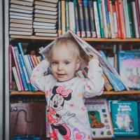 Первый раз сходили в библиотеку :: Юрий Лобачев