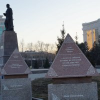 памятник Абая :: Alexandr Staroverov