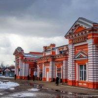 Ж.д вокзал станции Дмитров. :: Анатолий. Chesnavik.