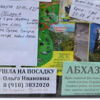 Анапа))) :: Наталья Петракова