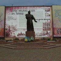 Памятник  Тарасу  Шевченко  в  Черновцах :: Андрей  Васильевич Коляскин