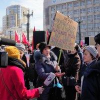 Хабаровске  19 марта 2016 г состоялся митинг КПРФ /серия/ :: Николай Сапегин