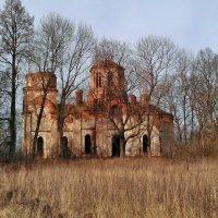 Разрушенный храм :: Наталия Зыбайло