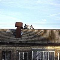 Подростки на крыше :: Владимир Ростовский