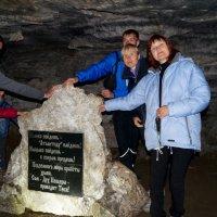 В ледяной пещере :: Наталья Зимирева