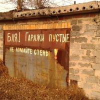 хи хи :: Анатолий Моргун