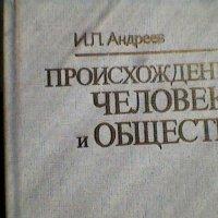 Философия :: Миша Любчик