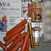Антиглючин в ассортименте... или профнабор от аллергии для сантехника...:)) :: Александр Резуненко