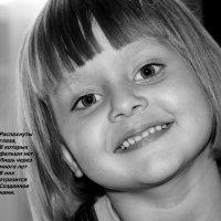 Маша. :: Валерия  Полещикова