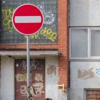 Не проехать и не пройти. :: Igor Shoshin