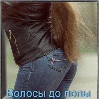 Без названия :: Сергей