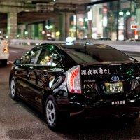 Токийское такси #2 :: Олег Неугодников